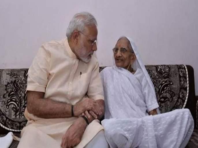 PM Modi in Gujarat tomorrow to seek mother's blessings | नरेंद्र मोदी आईचे आशीर्वाद घेण्यासाठी उद्यागुजरातला जाणार