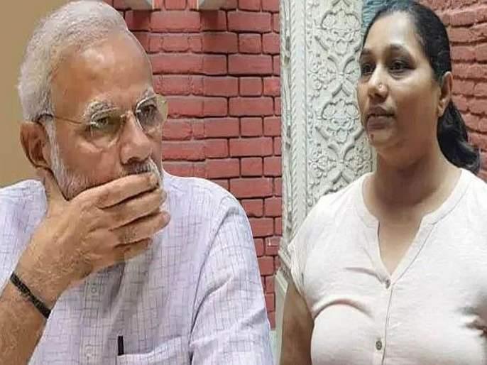 Snatching With Pm Modi Niece, 700 Policemen Involves In Investigation | नरेंद्र मोदींच्या पुतणीची पर्स हिसकावणाऱ्यांना अटक करण्यासाठी 700 पोलीस