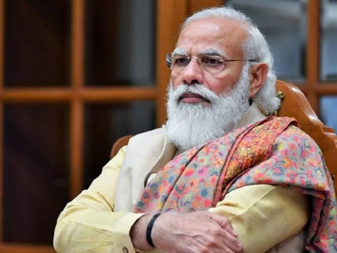 Global freedom watchdog report downgrades India from free to partly free pm narendra modi bjp less freedom now   'मोदी सत्तेत आल्यापासून देशातील स्वातंत्र्य कमी झालं'; ग्लोबल हाऊस फ्रीडमच्या मानांकनात भारताची घसरण