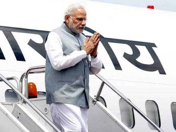 Pakistan denies India's request to allow PM Modi's plane to pass through its airspace | नरेंद्र मोदींना आमच्या हवाई हद्दीतून जाऊ देणार नाही - पाकिस्तान