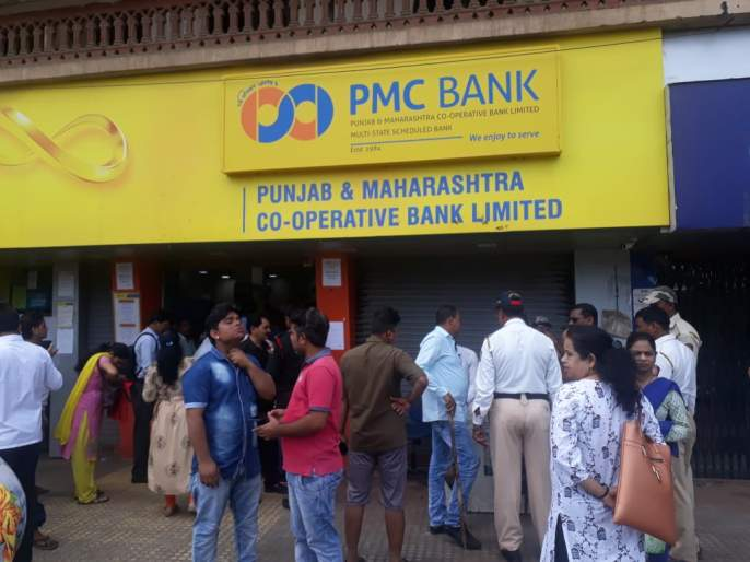 Death of another account holder in PMC Bank Mulund | पीएमसी बँकेच्या मुलुंडमधील आणखी एका खातेदाराचा मृत्यू
