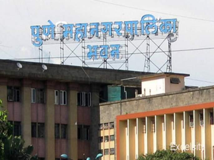 PMC's budget is of rs seven thousand three hundred ninety cr rsg | पुणे महानगरपालिकेचे अंदाजपत्रक सात हजार तीनशे नव्वद काेटींचे