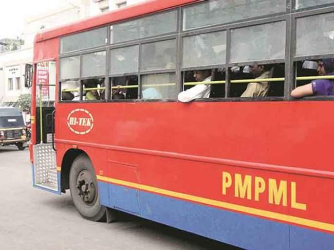 Only eleven routes on crowded times: PMP decision | अकरा मार्गांवर केवळ गर्दीच्या वेळी बस:पीएमपीचा निर्णय