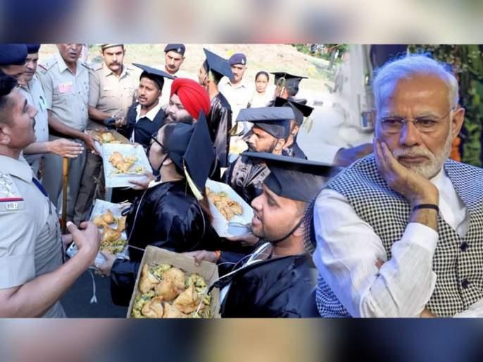 Students detained in Chandigarh for selling Modi pakodas near PM narendra modis rally venue   पंतप्रधानांच्या रॅलीजवळ 'मोदी पकोडा' विकला; इंजिनीयरिंगचे विद्यार्थी पोलिसांच्या ताब्यात