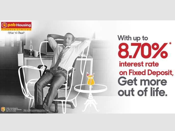 Invest in Fixed Deposits with High Returns to Secure Your Future   सुरक्षित भविष्यासाठी भरपूर परतावा देणाऱ्या मुदत ठेवींमध्ये (फिक्स डिपॉजिट) गुंतवणूक करा!