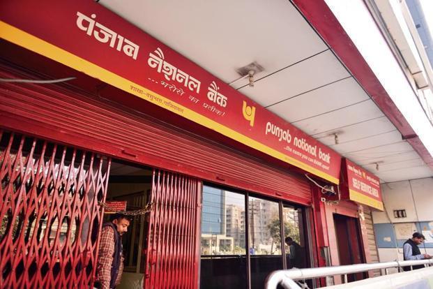 PNB bank officers in shock when saw 9.8 crores DD of nepal bank | 9.8 कोटी रुपयांचा डीडी पाहून बँक अधिकारी झाले हैराण; पोलिसही चक्रावले