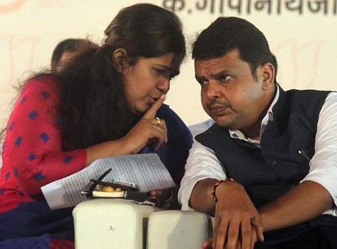 Have you kept in side about the support of the NCP? Pankaja Munde said Yes, i dont know   राष्ट्रवादीच्या पाठिंब्याबाबत अंधारात ठेवलं का? पंकजा मुंडेंनी मौन सोडलं