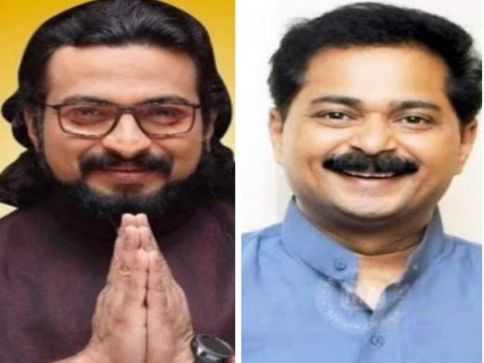 Adesh Bandekar and Amol Kolhe will fight political campaigning | राजे की भावोजी ; कोण मारणार बाजी?