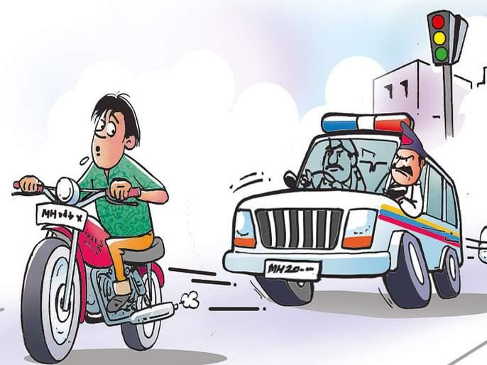 High court forbids police from pursuing a vehicle | पाठलाग करून वाहन पकडण्यास पोलिसांना उच्च न्यायालयाची मनाई