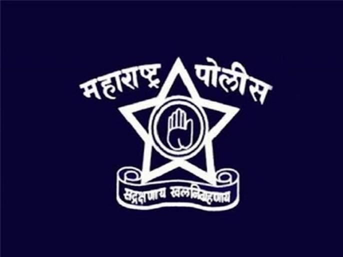 Kolhapur: In the range, 39 Inspectors, 52 Assistant Inspectors Transfers | कोल्हापूर : परिक्षेत्रातील ३९ निरीक्षक, ५२ सहायक निरीक्षकांच्या बदल्या