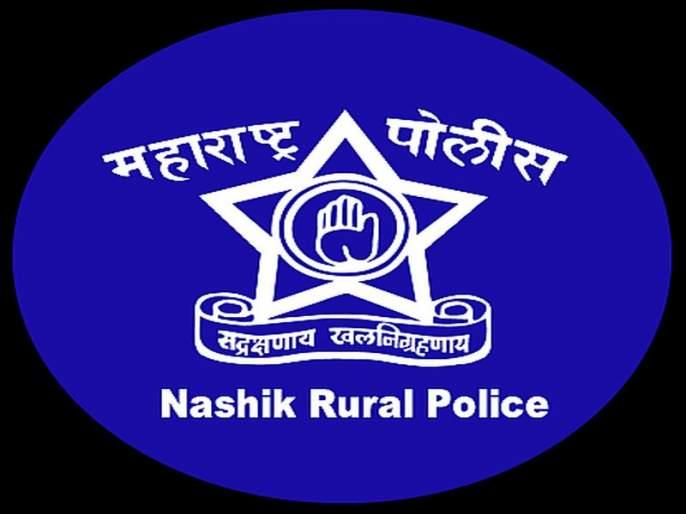Transfers of 11 Police Inspectors from Nashik Rural | नाशिक ग्रामीणमधील ११ पोलीस निरिक्षकांच्या बदल्या