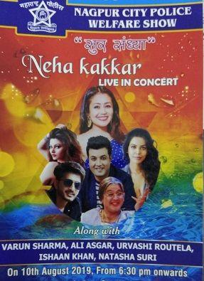Song Neha Kakkad for 'Police Welfare': Live in concert on Saturday in Nagpur | 'पोलीस कल्याण'साठी गाणार नेहा कक्कड : नागपुरात शनिवारी लाईव्ह इन कॉन्सर्ट