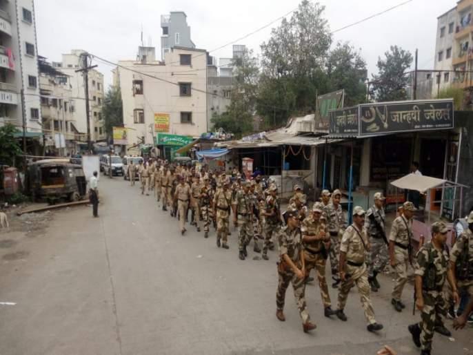 Police route march on Sinhagad roadon assembly election occasion | विधानसभा मतदानाच्या पार्श्वभूमीवरसिंहगड रस्त्यावर पोलिसांचे संचलन