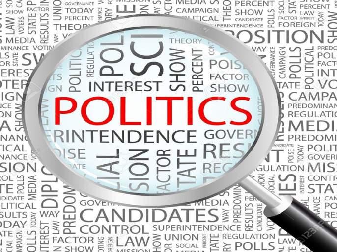 The danger bells for both the Congress candidates | कोल्हापूर दोन्ही काँग्रेसच्या उमेदवारांना धोक्याची घंटा; विधानसभा निवडणुकीत वाढणार अडचणी