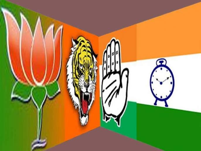 Maharashtra Election 2019 : In Osmanabad, aspirants will change the party and raise the flag   Maharashtra Election 2019 : उस्मानाबादेत इच्छुकांनी पक्षांतर करून ठोकला शड्डू