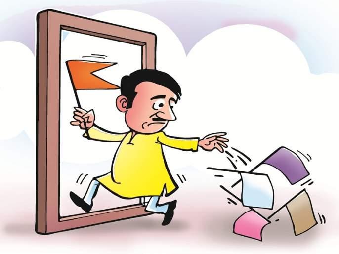 Maharashtra Election 2019 : Meaningless dissatisfaction of Politicians in Marathwada | दांडे तेच, पण झेंडे बदलले...मराठवाड्यात असंतोषाचे मतलबी वीर