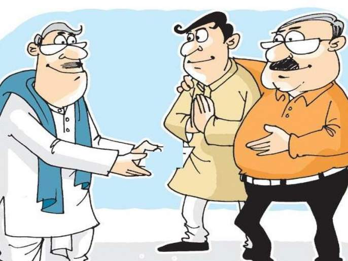 Parbhani: BJP launches 'Hyacac' solution camp | परभणी :समाधान शिबीर भाजपाने केले 'हायजॅक'