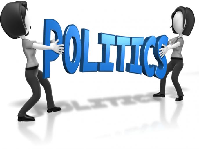 Candidate's 'SemiFiinal' | आमदारकीच्या इच्छुकांची 'सेमिफायनल'