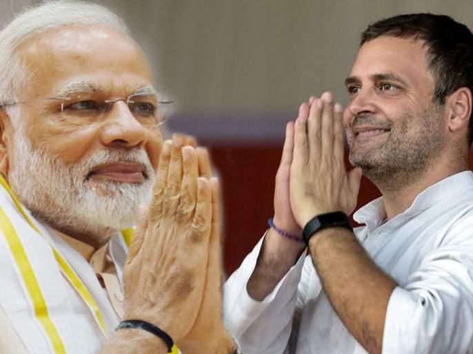 Who will come to the government, who will be the prime minister; Astrologers Conducted Future   कुणाचं सरकार येईल, कोण पंतप्रधान होईल ; ज्योतिष्यांनी वर्तवलं भविष्य