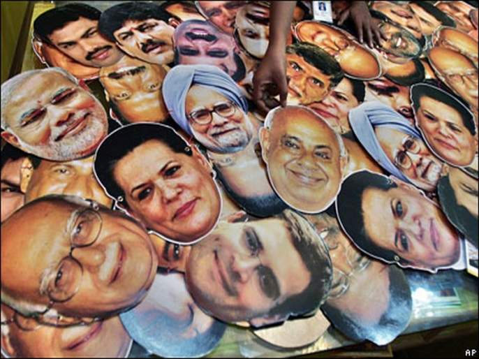 The preparations for the BJP and anti-Congress alliance are going on | भाजपा व काँगे्रसविरोधी आघाडीची तयारी सुरू
