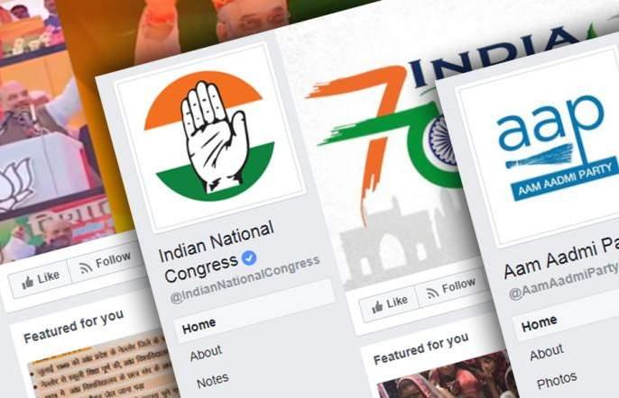 Lok Sabha Election 2019: No development; Now on the social media the language of caste-religion | Lok Sabha Election 2019 : विकास पडला मागे; सोशल मीडियावर आता जात-पात-धर्माची भाषा