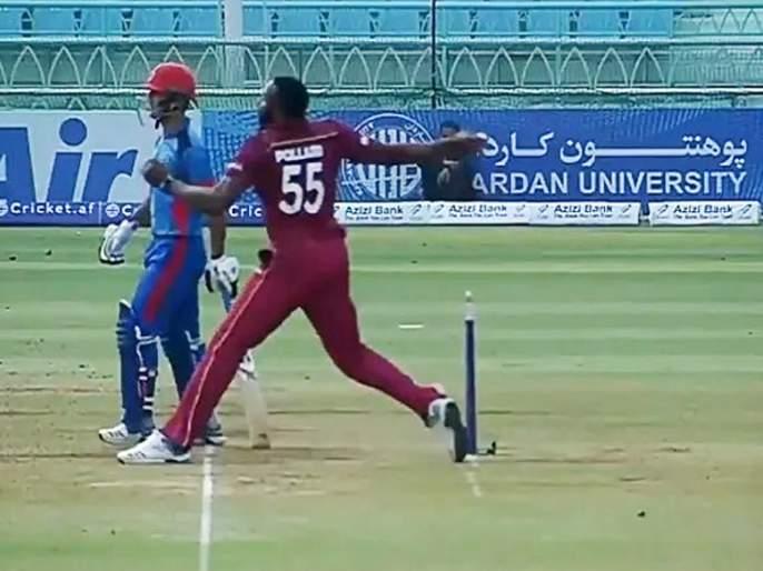 Vidoe : Cheeky! Kieron Pollard forces umpire to cancel no-ball signal during Afg vs WI 3rd ODI | Video : पोलार्डचा आगाऊपणा, अंपायरला No Ball चा निर्णय मागे घेण्यास भाग पाडलं