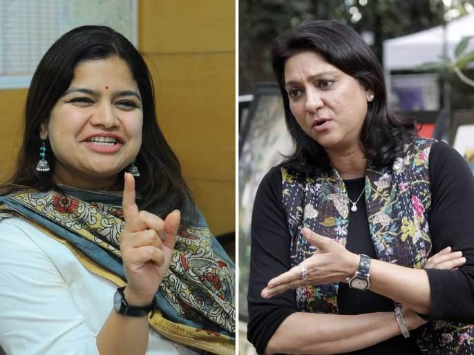 Mumbai North Central Lok Sabha Result 2019 bjps Poonam Mahajan defeats congress leader priya dutt | उत्तर मध्य मुंबई लोकसभा निकाल 2019: पूनम महाजनांचा दणदणीत विजय; प्रिया दत्त पुन्हा पराभूत