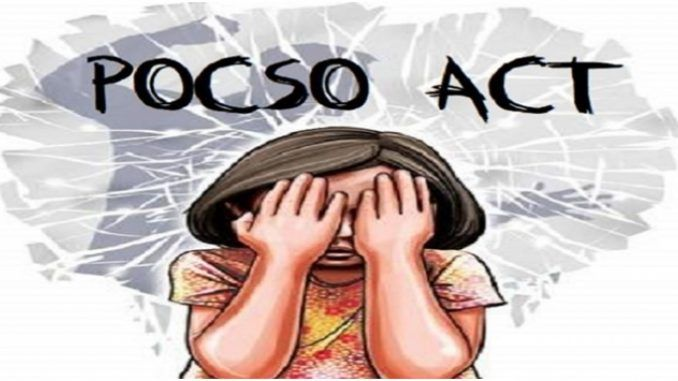 Excessive incidents from a cousin on a six-year-old girl | सहा वर्षीय बालिकेवर चुलत भावाकडून अति प्रसंग