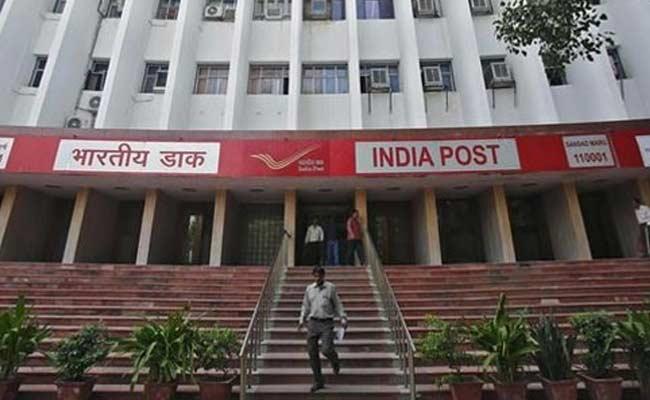 india post driver notification 2021 post office recruitment staff car driver vacancy sarkari naukri apply mumbai maharashtra   दहावी उत्तीर्ण उमेदवारांना पोस्टात नोकरीची संधी, जाणून घ्या वेतन आणि कसा कराल अर्ज