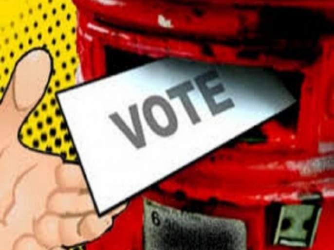 The postal voting percentage of the district will increase to 90 percent | जिल्ह्यातील पोस्टल मतदानाचा टक्का ९० पर्यंत वाढणार