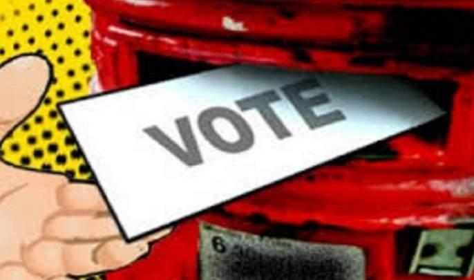 Buldhana The coalition's get 28 percent Postal votes | टपाली मतदारांची २८ टक्के मतेही युतीच्या पारड्यात
