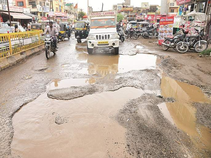 Potholes Likes All; The contractor is not ready to accept the tender in Aurangabad   खड्डे आवडे सर्वांना; निविदा घेण्यास कंत्राटदार तयार नाहीत