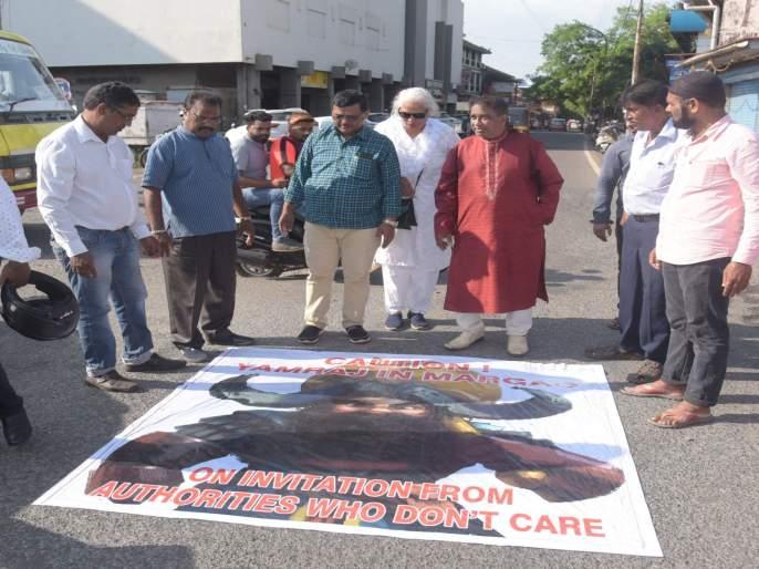 Yamaraj road in Madgaon to warn of danger of pits   खड्ड्यांचा धोका सांगण्यासाठी मडगावात यमराज रस्त्यावर
