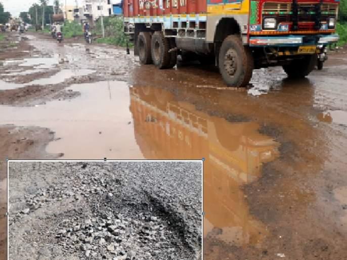 Jintur-Yeldari road: 196 ditches in 9 km happen in 37 days | जिंतूर-येलदरी रस्ता : ९ कि.मी.मध्ये ३७ दिवसांत १९६ खड्डे