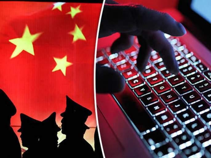 Dark Chinese hackers did Mumbai, next?   मुंबईतला काळोख चिनी हॅकर्सनी केला, पुढे?