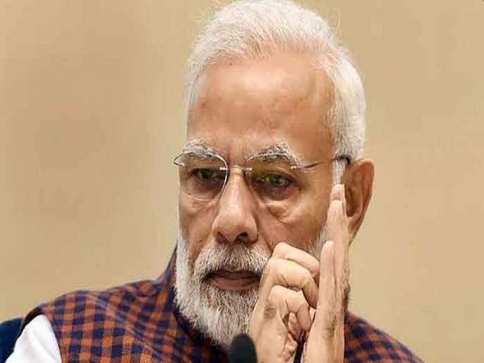 Maharashtra Election 2019: Trending Hashtag 'Modi Go Back' On Social Media In Maharashtra | Maharashtra Election 2019 : महाराष्ट्रात हॅशटॅग 'मोदी परत जा'ची सोशल मीडियावर ट्रेंडिंग