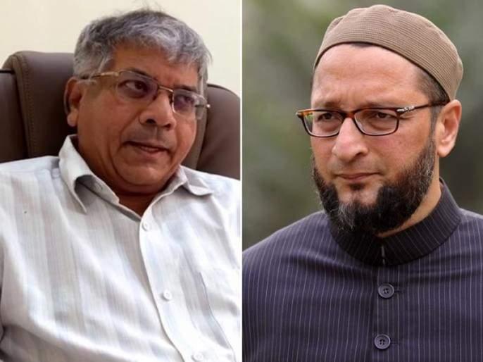 Ambedkar's alliance with MIM for Bihar elections | बिहार निवडणुकीसाठी आंबेडकरांचे एमआयएमसोबत आघाडीचे संकेत