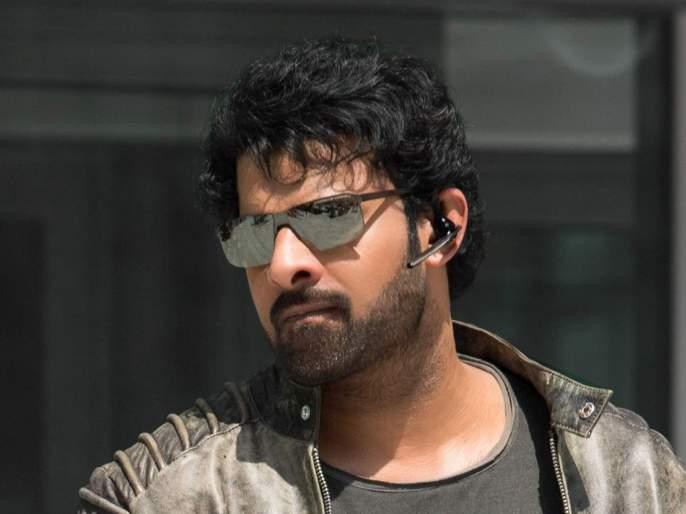 actor prabhas donated 4 crores to fight with corona virus-ram | याला म्हणतात खरा हिरो....! प्रभासने कोरोनाग्रस्तांनासाठी दिले 4 कोटी