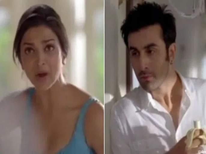VIRAL VIDEO: Ranbir Kapoor started flirting with Deepika in the bathroom and then something happened ...   VIRAL VIDEO:बाथरुममध्ये दीपिका असल्याचं समजून फ्लर्ट करू लागला रणबीर कपूर आणि मग घडले असे काही...