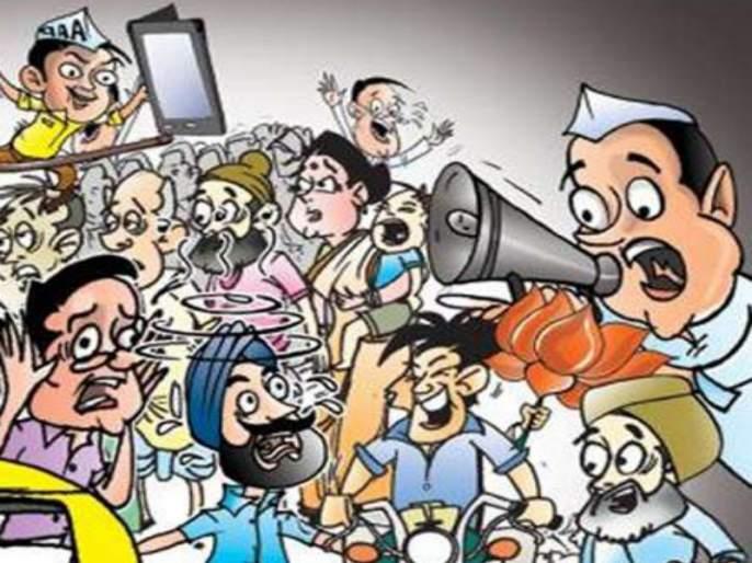 Maharashtra Election 2019 : good day for Labor in the ' Election' period | Maharashtra Election 2019 : निवडणुकीच्या निमित्ताने मजुरांना आले 'सुगीचे दिवस'