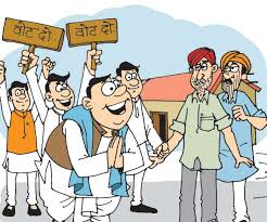 Election campaigning for the candidates was held on Sunday | उमेदवारांसाठी रविवार ठरला निवडणूक प्रचारवार