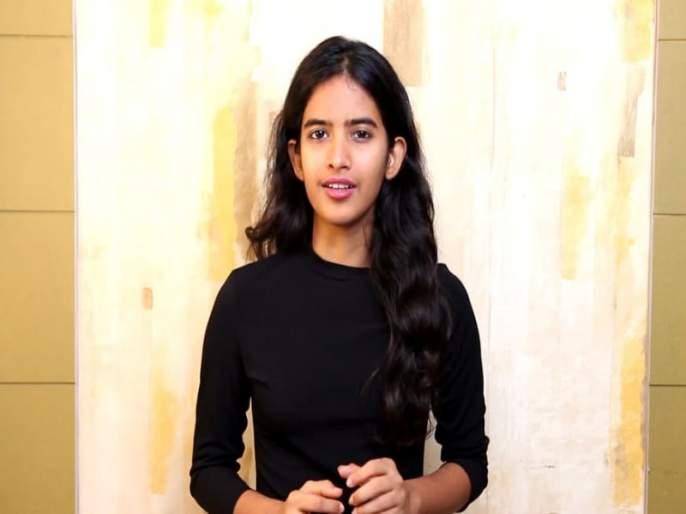 The tremendous performance of a young girl from Pune; Developed a mobile app to reduce carbon emissions | पुण्यातील तरुणीची जबरदस्त कामगिरी; कार्बन उत्सर्जन कमी करण्याचे मोबाईल ॲप केले विकसित