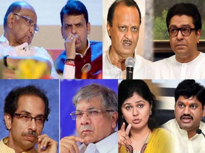 Election rally and propoganda stop in maharashtra assembly election 2019, sharad pawar and devendra fadanvis | Maharashtra Election 2019: प्रचारतोफा थंडावल्या, 'चंपा, टरबूज, हिरवा नाग, नटरंग अन् नाच्या'नंच गाजला