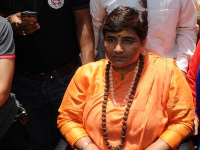 Congress objected to Pragya Thakur's election   प्रज्ञा ठाकूर यांच्या निवडीला काँग्रेसचा आक्षेप