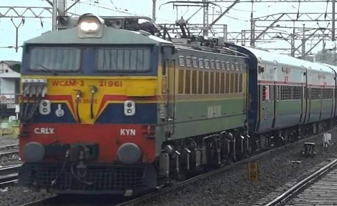 Pragati , Koyna Express cancelled for next ten days | प्रगती, कोयना एक्सप्रेस पुढील दहा दिवस रद्द