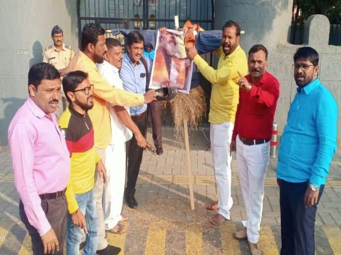 Jodhamaro agitation in the image of Jai Bhagwan Goyal | जय भगवान गोयल यांच्या प्रतिमेस जोडेमारो आंदोलन
