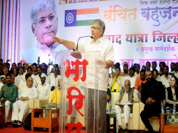Lok Sabha elections 2019: Vanchit Bahujan Aaghadi first candidates list by prakash ambedkar | Lok Sabha election 2019: वंचित बहुजन आघाडी 'फॉर्मात', ३७ उमेदवार एकाच झटक्यात!