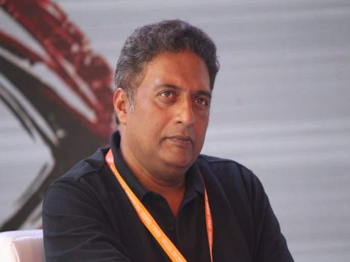 Lok Sabha Election 2019: bollywood-actor-prakash-raj-tweet-a-solid-slap-on-my-face-election-results-2019 | Lok Sabha Election 2019 : चांगलीच मिळाली चपराक, निवडणुकीतील पराभवानंतर प्रकाश राज यांनी केले ट्विट