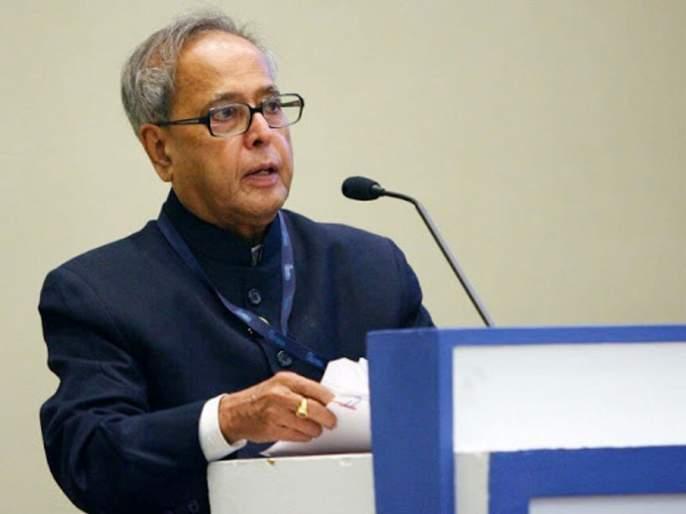 lok sabha election 2019 Pranab Mukherjee Concerned At Reports Of Alleged Tampering Of Evms Said It Should Be Above Any Doubt   जनादेश पवित्र, त्यात संशयाला जागा नसावी; ईव्हीएम छेडछाडीच्या आरोपांवर प्रणव मुखर्जींचं भाष्य