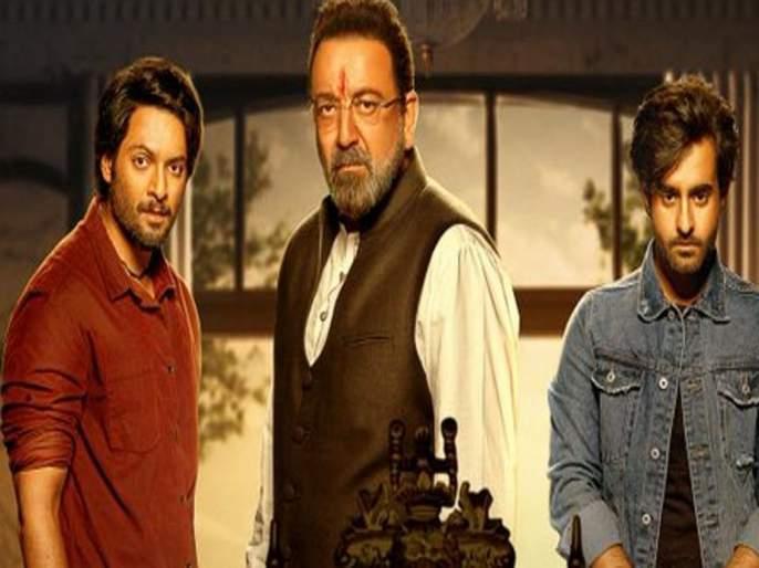 Prasthanam Movie Review : Ali Fazal and Sanjay dutt's one of the best performance | Prasthanam Movie Review : राजकारणाच्या पटलावरचा खेळ